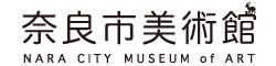 奈良市美術館